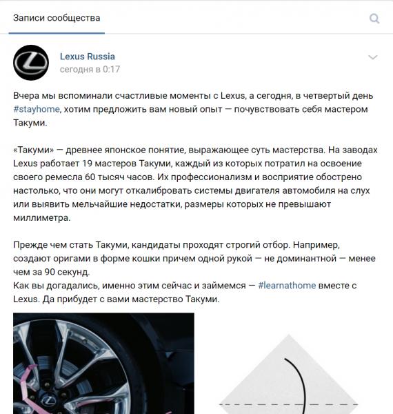 Lexus_mm