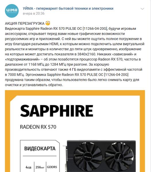 Sapphire_uyma