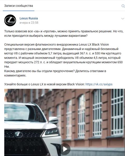 Lexus_power_diesel