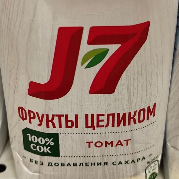 j7_tomato_fruit
