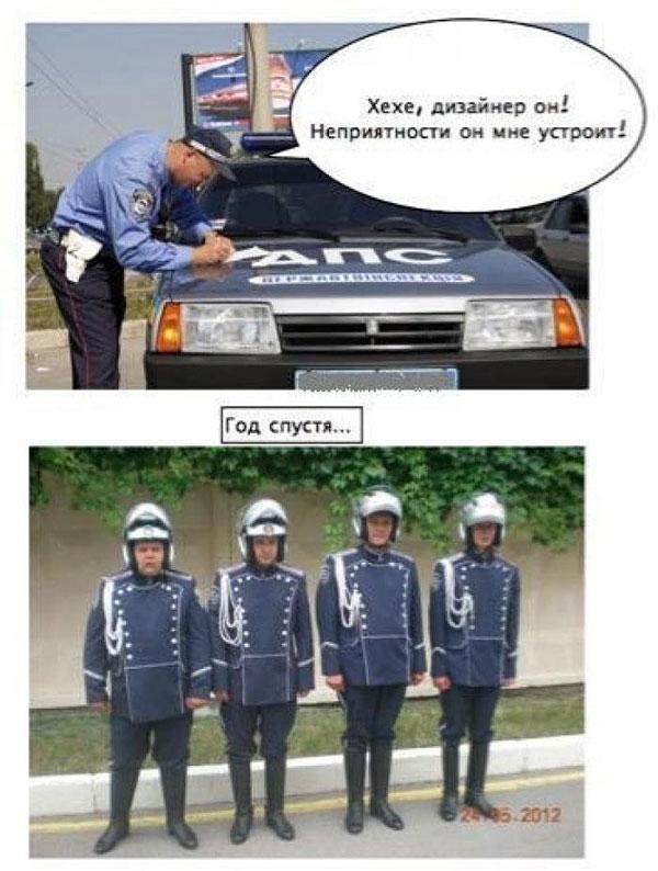 ukr-forma