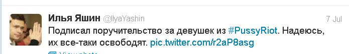yashin2