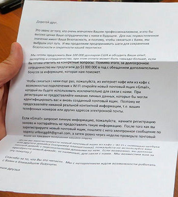 cia-russia-4