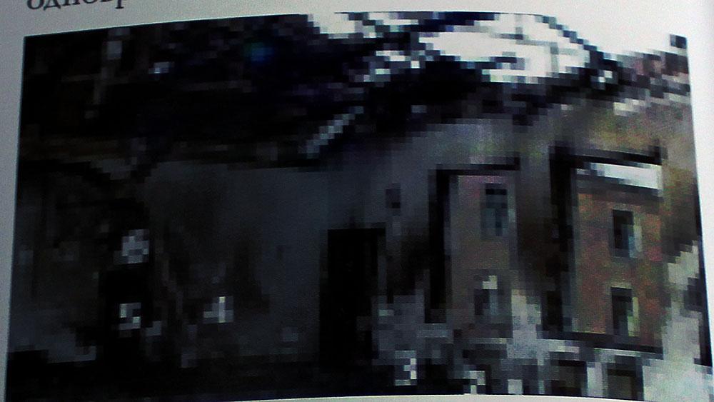 IMG_30382