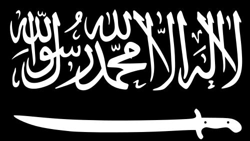 500px-Flag_of_Caucasian_Emirate.svg