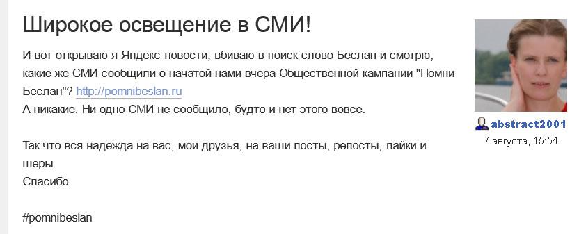 litvinovich2