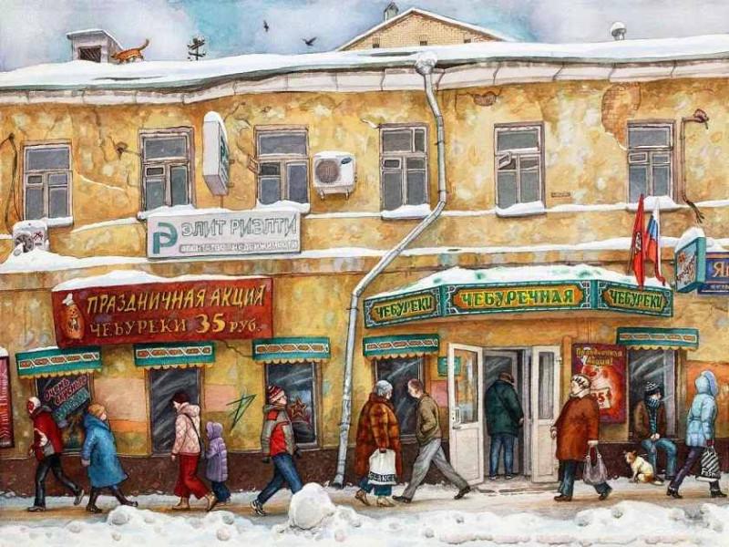 Илл.: Художник Алёна Дергилёва (фрагмент)