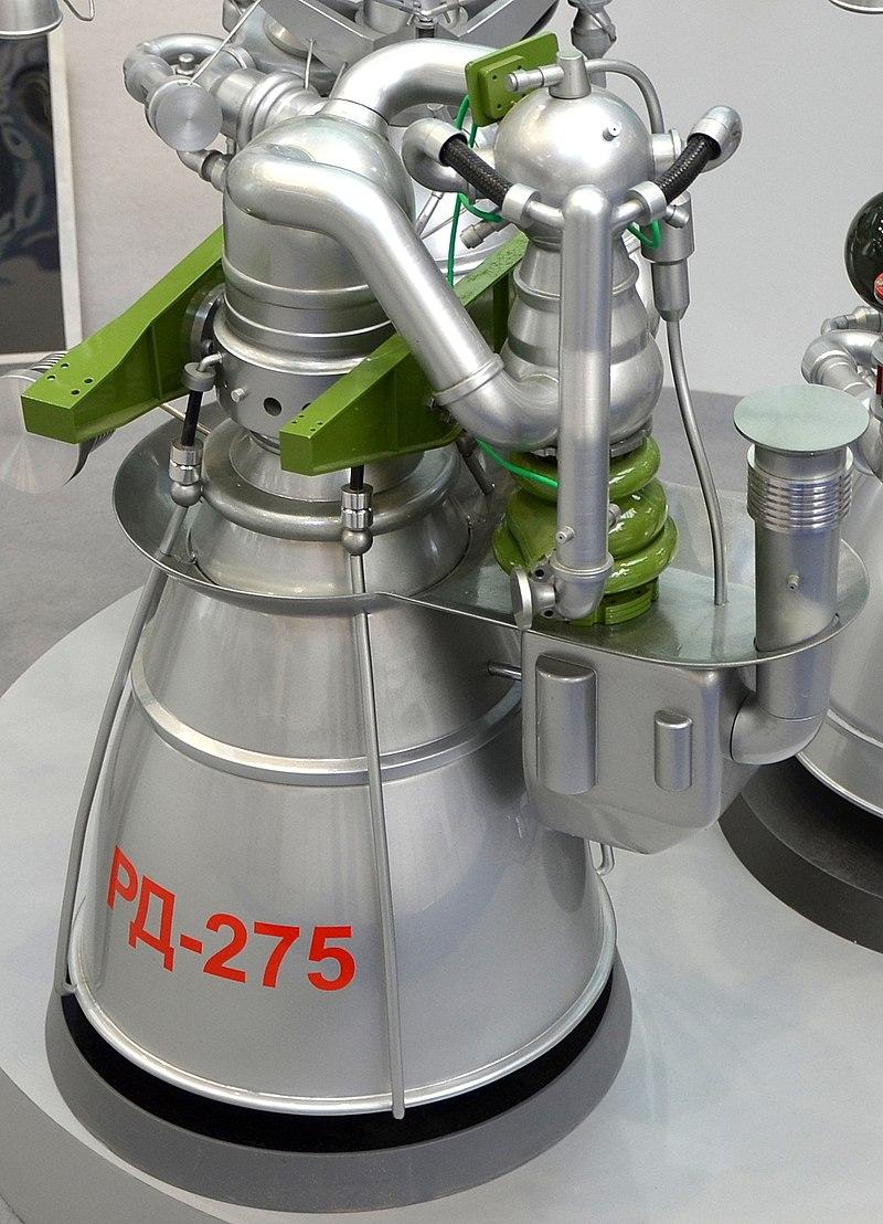 РД-275