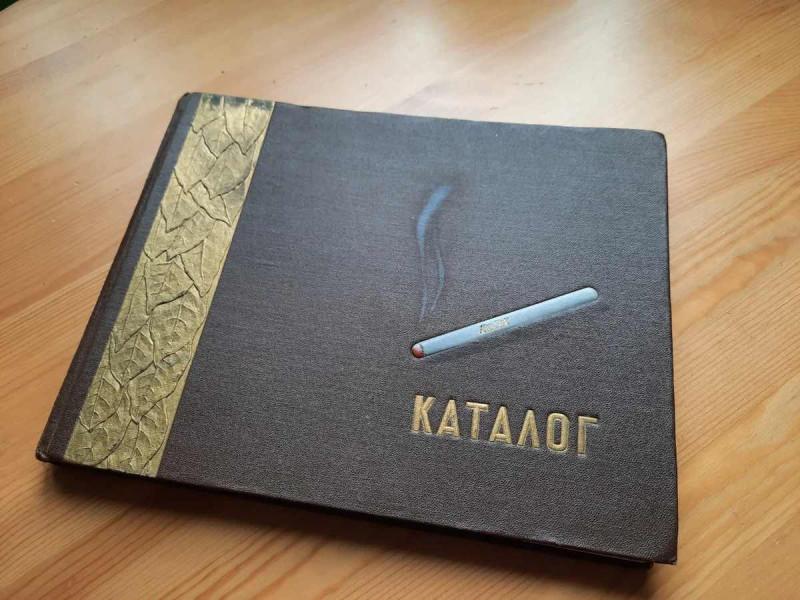 Каталог табачных изделий 1957 года.