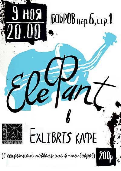 Elefant_9nvb_m