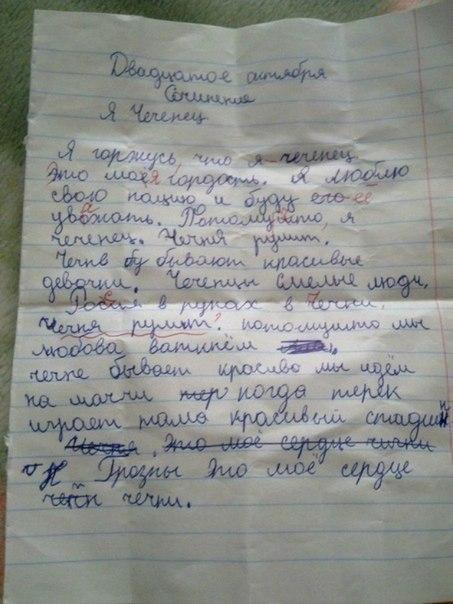 Трое российских полицейских до смерти избили украинца: потерпевший скончался в реанимации - Цензор.НЕТ 8391
