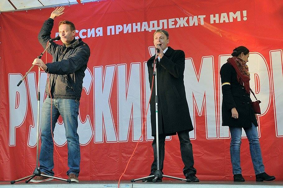 навальный на русском марше