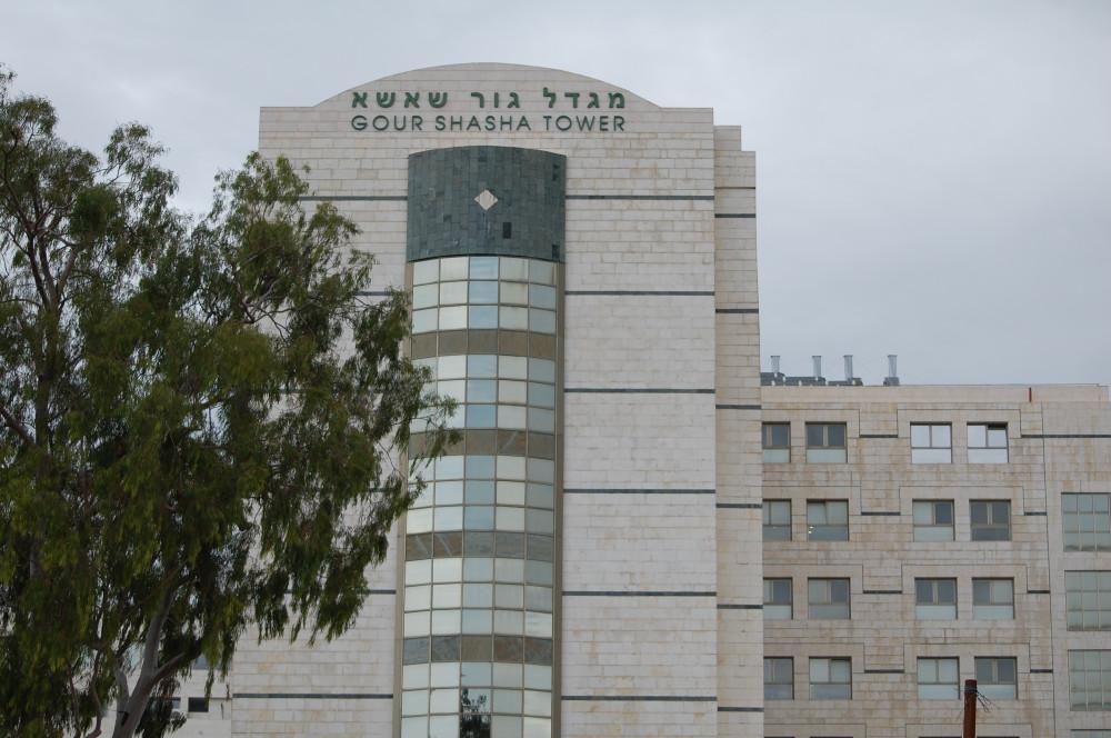 Больница Бейлинсон - Beilinson Hospital