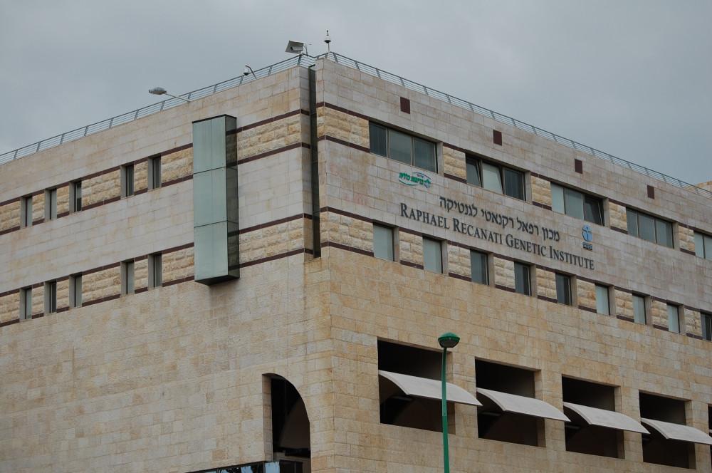Больница Бейлинсон-Beilinson Hospital