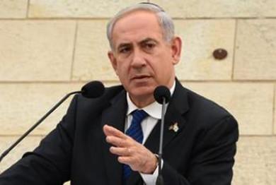 Израиль. День памяти павших солдат и погибших в терактах