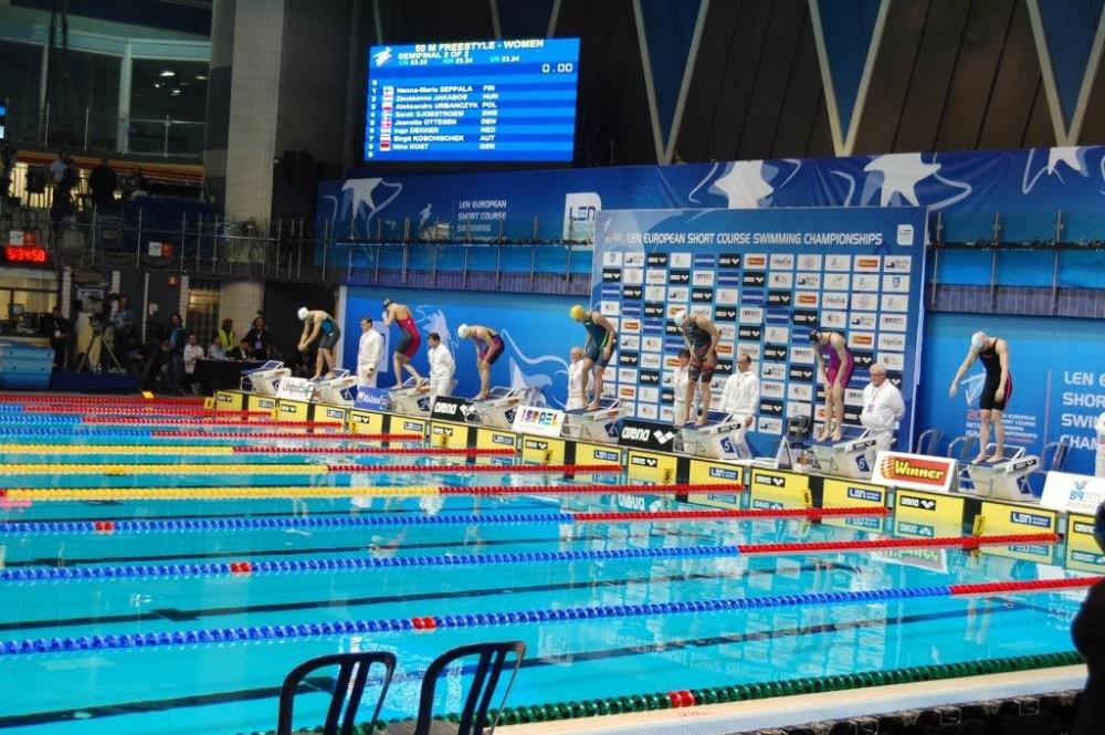 2015 Чемпионат Европы на короткой воде 1