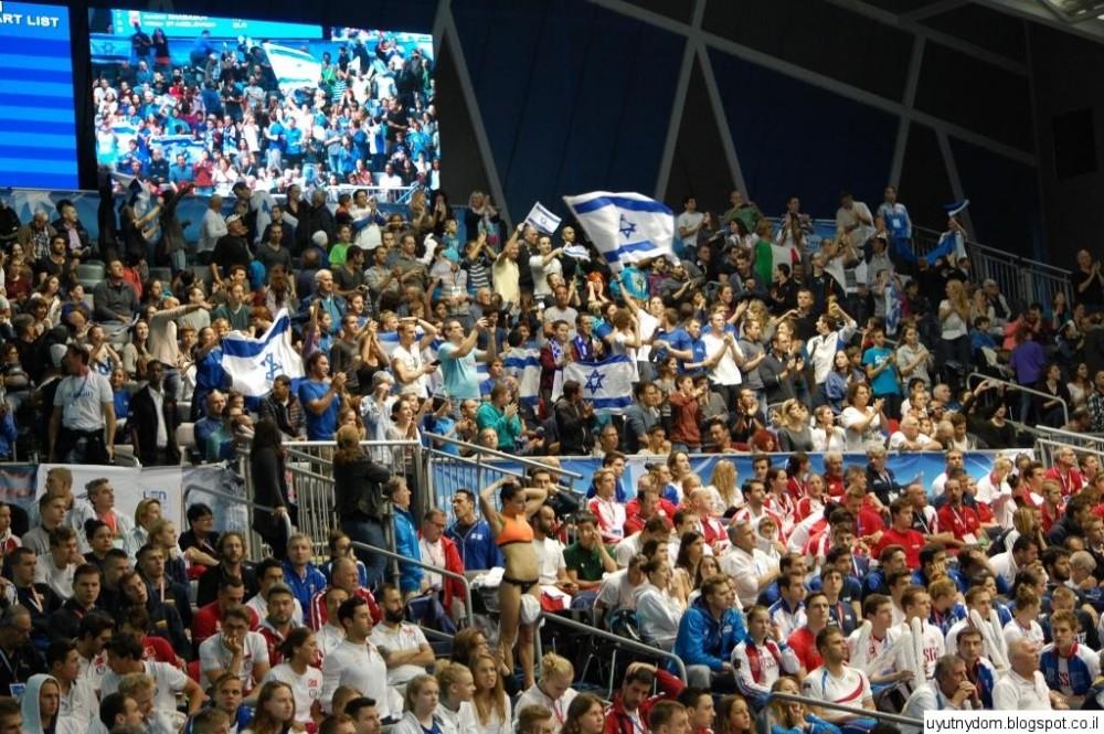 2015 Чемпионат Европы на короткой воде 5