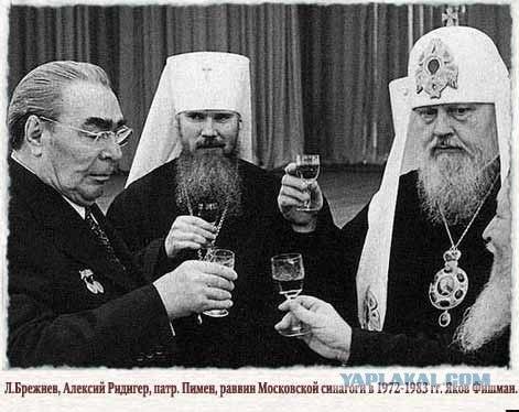 Брежнев и Пимен
