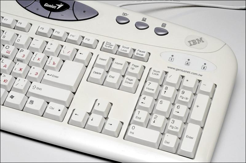 Что делать если компьютер включается но клавиатура не работает 5