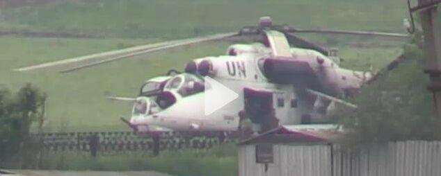 UKRHelicopter