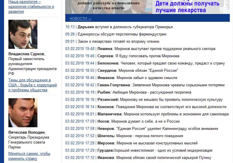 Украина. Послесловие к послесловию