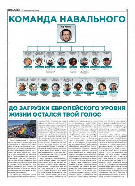 istok-1-4-page-003