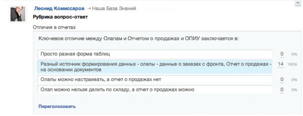 Снимок экрана 2013-08-02 в 18.03.26