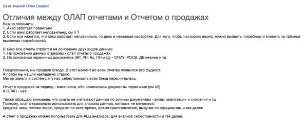 Снимок экрана 2013-08-02 в 18.03.11