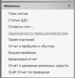 Снимок экрана 2014-01-17 в 1.01.41