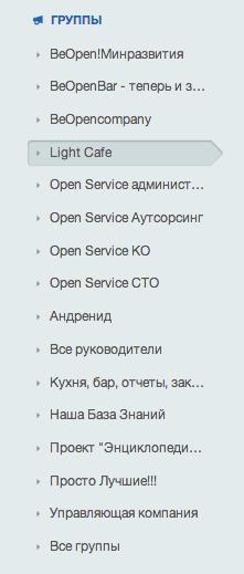 Снимок экрана 2014-01-30 в 12.55.18