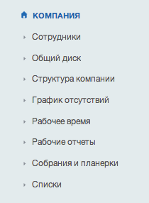 Снимок экрана 2014-01-30 в 12.55.41