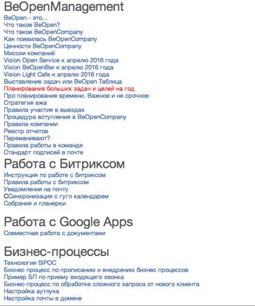 Снимок экрана 2014-01-30 в 13.07.44