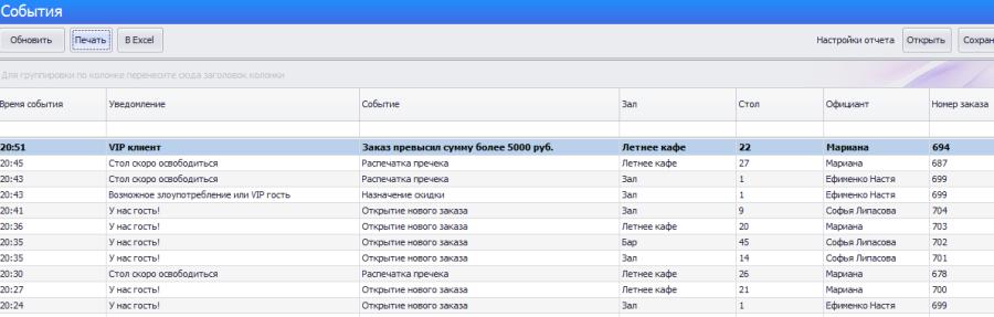 Снимок экрана 2014-03-14 в 20.54.00