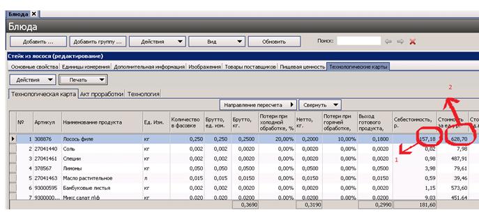 Снимок экрана 2014-03-24 в 13.39.27