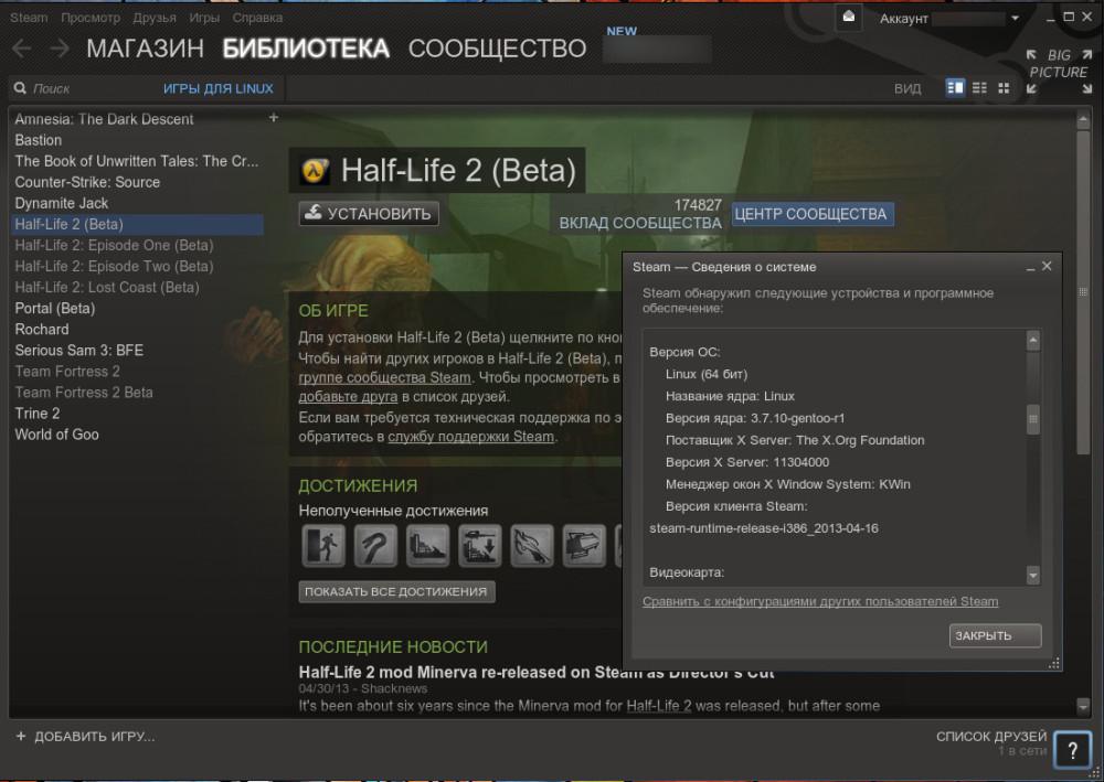 Моя теория по поводу даты выхода игры half-life 3 недавно взбрела в голову сия версия