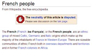 Как в Википедии решаются вопросы  разночтений