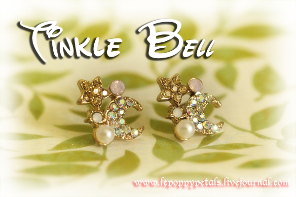 Tinkle Bell