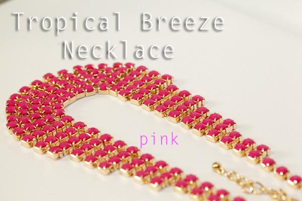 Tropical Breeze Necklace