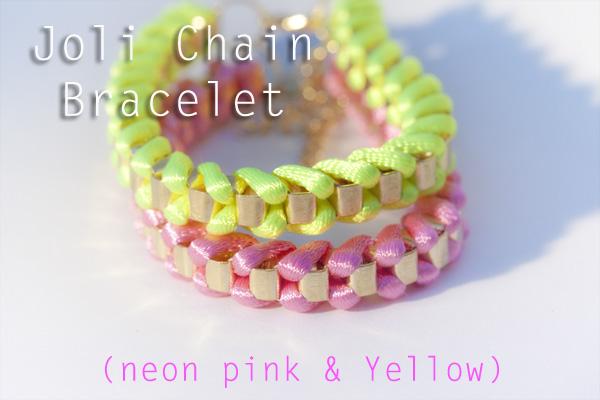 Joli Chain Bracelet