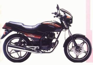 Daelim 125cc VX Racer