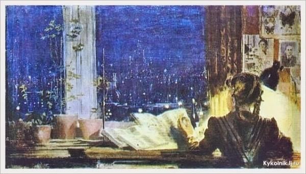 1951 Пименов Юрий Иванович (Россия, 1903-1977) «Огни университета»