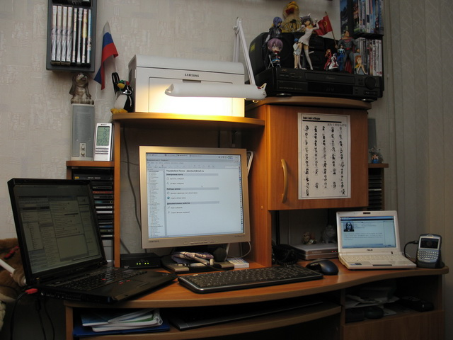 Workplace@Home Ultimate