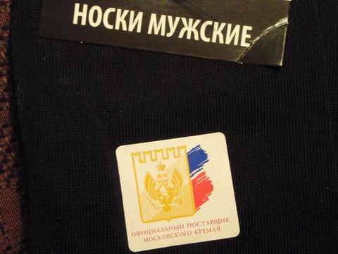 Поставщик Кремля