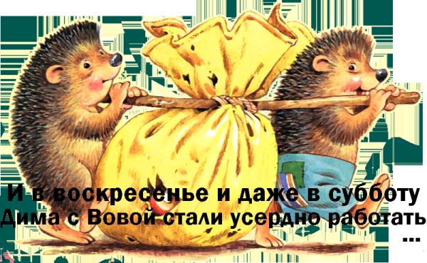 83.1.druz0ya_s_podarkami