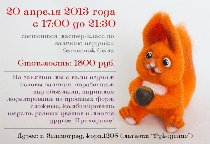 dlya_mk7