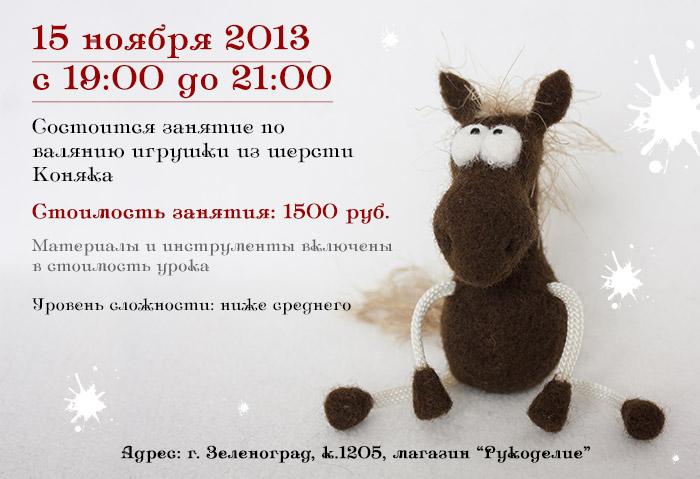 dlya_mk20
