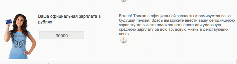 Снимок экрана 2013-08-06 в 18.49.52