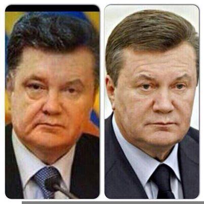Порошенко и Янукович