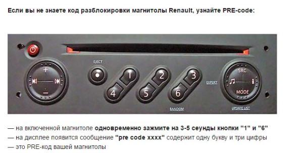 50927_600.jpg