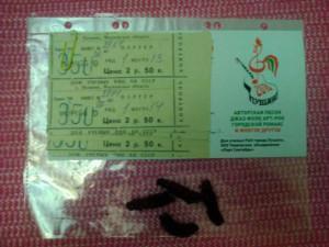 Билеты на Пущинский фестиваль